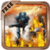 WAR 1945 Free icon
