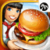 Cooking Fever New Business app for free