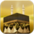 Eid al-Adha Wallpapers app icon