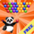 Panda Pop Shooter icon
