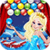 Frozen Queen Bubble Shooter icon