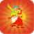 Navratri Ringtone and Wallpaper app for free