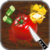 Ultimate Vegetable slicer Freee icon