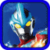 Twinkling Ultraman Tiga Theme Puzzle icon