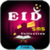 EID SMS Collection icon