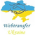 Webtransfer Ukraine app for free