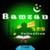 Ramzan SMS Collection icon