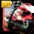 Bicicleta Corrida 3D app for free