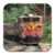 Train Lovers icon
