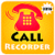 2016 Automatic Call Recorder icon