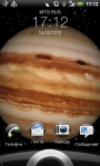 Jupiter 3D Live Wallpaper screenshot 2/2
