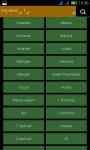 Alkitab Indonesian - TB screenshot 3/3