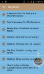 Islamic Stories Free screenshot 3/6