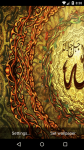 Beautiful Allah Live Wallpaper HD screenshot 1/6
