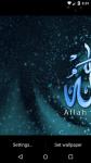 Beautiful Allah Live Wallpaper HD screenshot 2/6