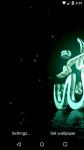 Beautiful Allah Live Wallpaper HD screenshot 3/6