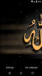 Beautiful Allah Live Wallpaper HD screenshot 4/6