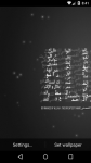 Beautiful Allah Live Wallpaper HD screenshot 6/6