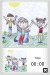 Youth EBook - Diary of A Dancer  screenshot 4/4