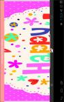 Cute Happy Birthday HD Wallpaper screenshot 6/6
