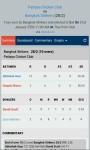 Chauka Cricket Scoring Ap screenshot 3/4