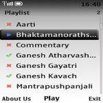 Vighnaharta Lite screenshot 2/2