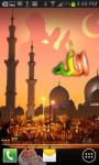 ALLAH Sheikh Zayed Grand Mosque Live Wallpaper screenshot 1/3