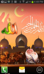 ALLAH Sheikh Zayed Grand Mosque Live Wallpaper screenshot 2/3