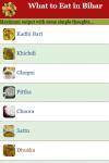 What to Eat in Bihar screenshot 2/3