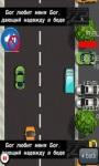 Car_Racer screenshot 1/6