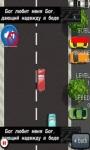 Car_Racer screenshot 3/6