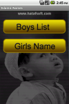 Islamic Muslim Babies Names screenshot 1/6