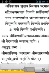 Vishnu Sahasranamam with Audio screenshot 2/3