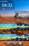 IC Weather Widget - Classic screenshot 4/4