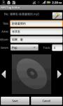 MP3 Tag Editor Free screenshot 3/6