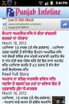 Punjab Infoline screenshot 1/2