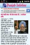 Punjab Infoline screenshot 2/2