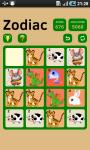 Chinese Zodiac 2014 screenshot 1/3