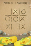 Tic Tac Toe Relax Lite screenshot 1/1