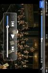 Mozart Library screenshot 1/1