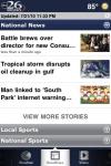ABC 26 New Orleans screenshot 1/1