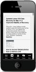 Data Recovery Software screenshot 2/4