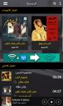 Fayrouz - أغانى فيروز screenshot 1/3