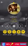 Fayrouz - أغانى فيروز screenshot 2/3