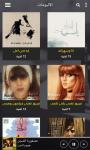 Fayrouz - أغانى فيروز screenshot 3/3