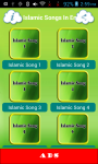 Islamic Songs In English screenshot 2/6