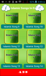 Islamic Songs In English screenshot 4/6