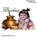 Jai Shri Krishna Lite screenshot 1/2