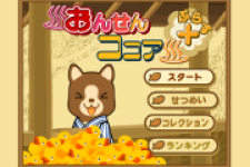 The Hot Spring Bear Counting screenshot 1/3