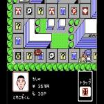 1999  Hore Mitakotoka Seikimatsu screenshot 3/4